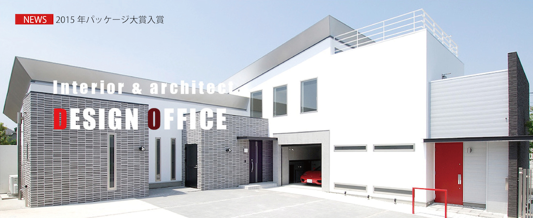 Interior Architect DESIGN OFFICE