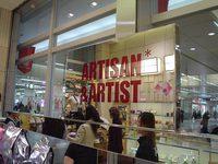 「アルティザン&アーティスト」JR名古屋 高島屋店の画像