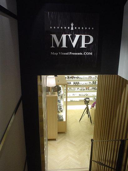 「MVP」の画像