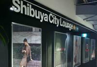 「アルティザン&アーティスト」渋谷LOFT 2Fの画像