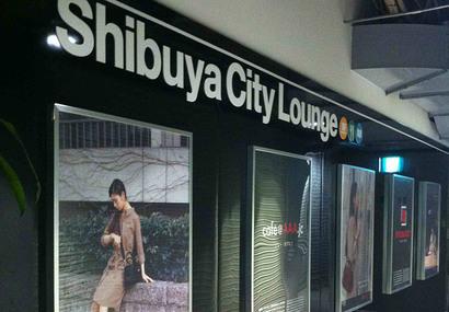 ライブラリーカフェ「渋谷シティラウンジ」の画像