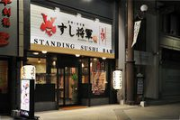 ファサード 開放的な店構えと主張するサインウォールの画像