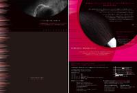 熊野筆_セミナー招待状の画像