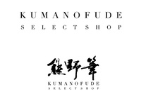 熊野筆selectshopロゴの画像