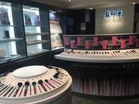 熊野筆セレクトショップ銀座店の画像