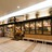 「味噌の家」別府店